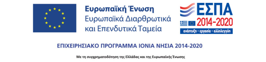 ionian-banner